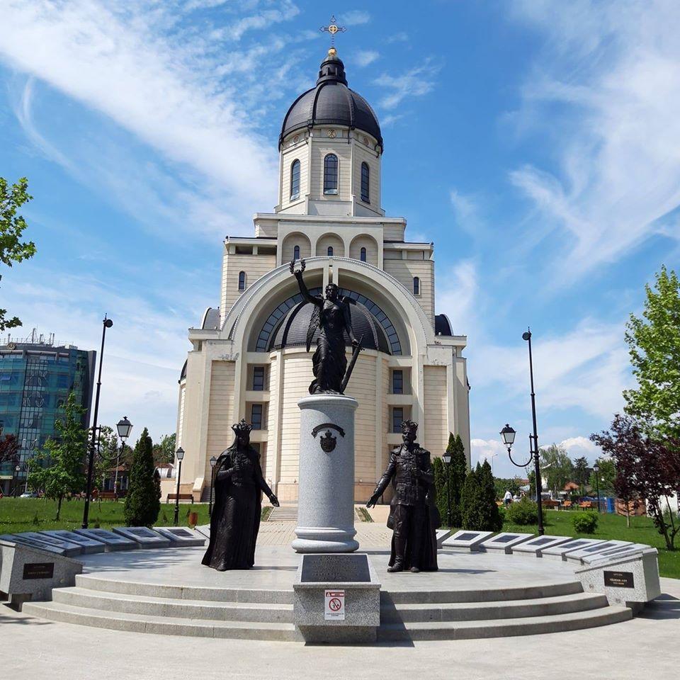 Ansamblul monumental România Biruitoare, Bacău 2019 – RoPressEu